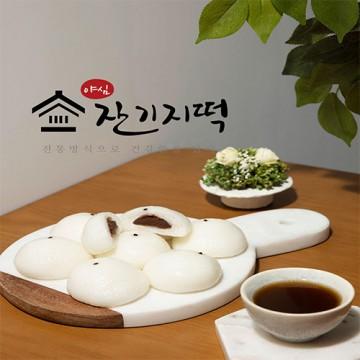 [떡집] 야심잔기지떡 송도점